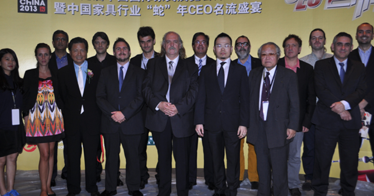 The IAFP memebrs present at this year's meeting in Shanghai