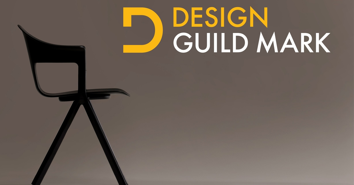 The Design Guild Mark