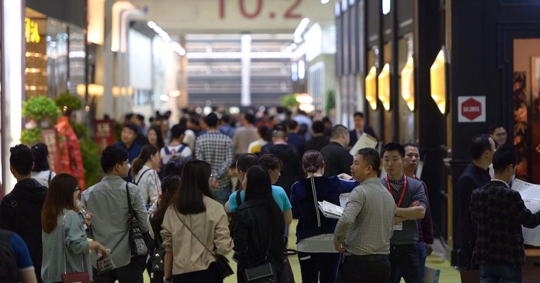 CIFF Guangzhou
