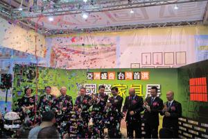 Taiwan recovers export momentum