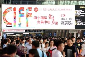 CIFF Guangzhou 2020 nears