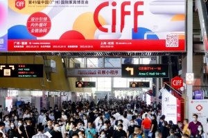 China's CIFF enjoys domestic visitor boom