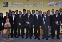 International Alliance of Furnishing Publications (IAFP) elects new committee