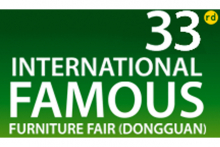 Dongguan show awards free rooms to international buyers