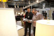Irish Furniture & Interiors Fair