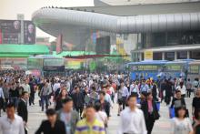 International Famous Furniture Fair (Dongguan)