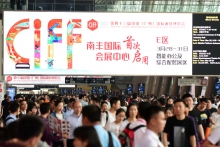 CIFF Guangzhou celebrates best edition yet