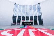 CIFF (Shanghai) returns this autumn